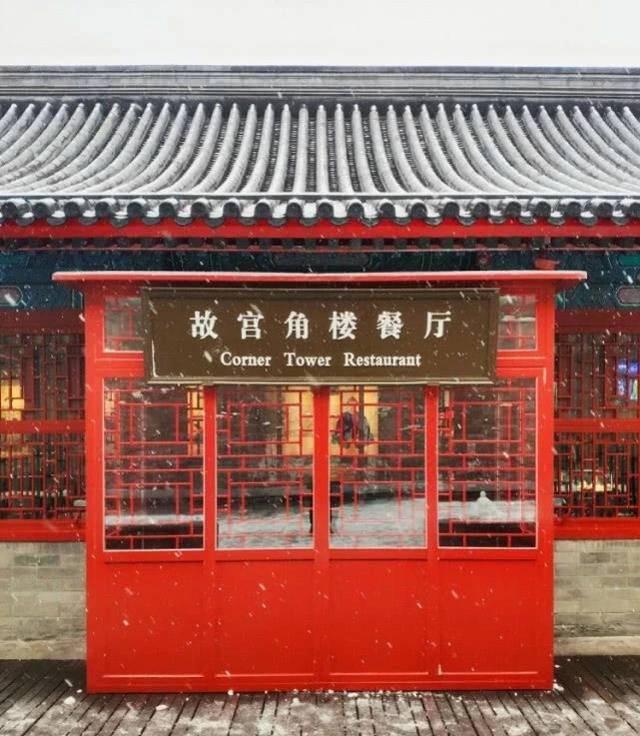 故宫推出年夜饭,每天仅接待三桌,怎样的体验?