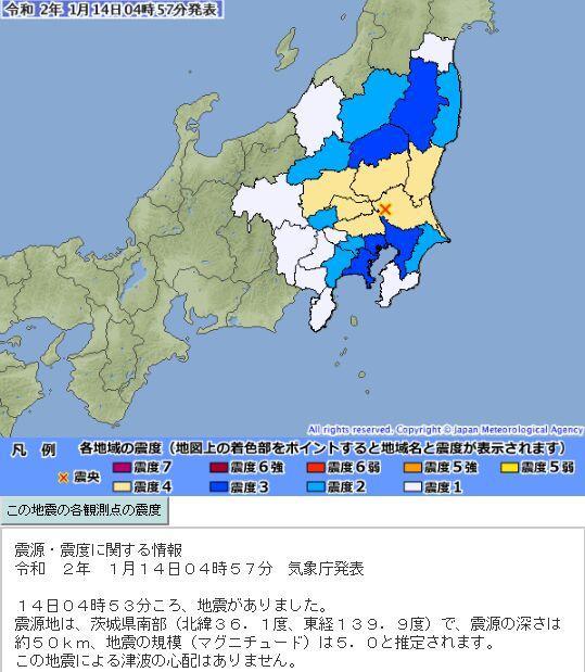 日本关东地震,震源深度为50千米,5级地震