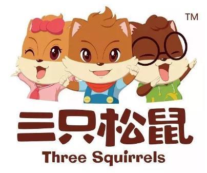 三只松鼠名字由来,三只松鼠的东西干净吗