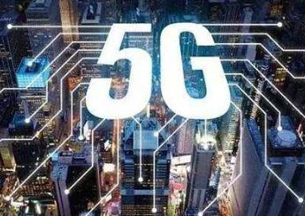 中国电信计划2020年销售5G终端6000万台