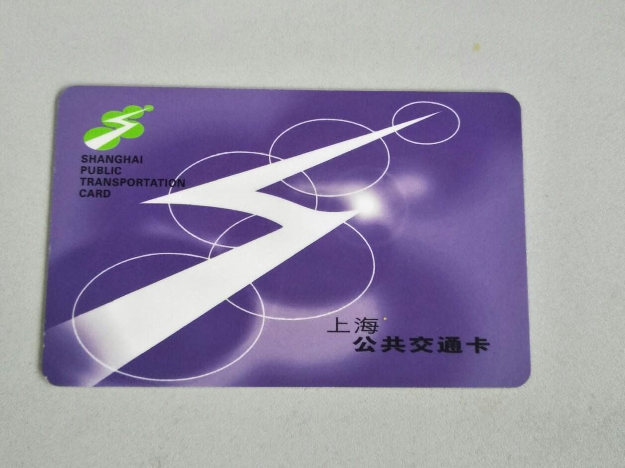 上海地铁通哪几个城市?上海地铁卡互通城市已有11座
