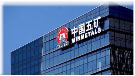 """中国五矿集团发展现状:中冶集团""""互补式重组""""第4年业绩上涨"""