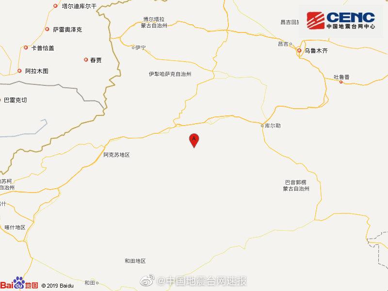 新疆阿克苏地震,发生5.6级地震,震源深度16千米