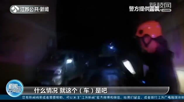 面包车里流血水,南京外卖小哥报警