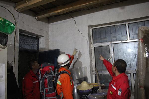 新疆库车市地震,5.6级地震,震源深度16千米