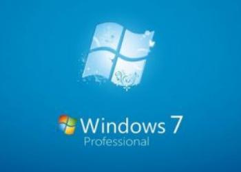 Windows 7系统停更:网络安全风险有多大?用户如何应对?