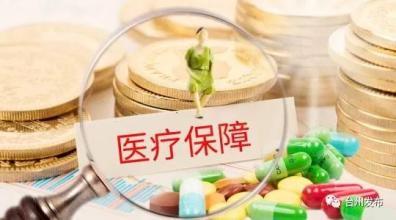 """全民医保,""""团购""""药品,""""平民价"""",降幅达到60.7%"""