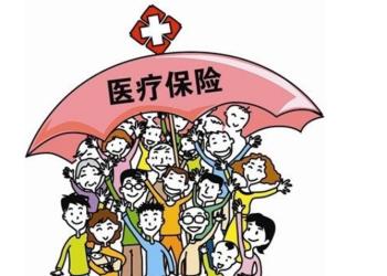 陕西省将245种药品纳入医保目录内