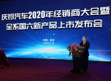 庆铃汽车全系国六新品上市,产品向上加速高端升级