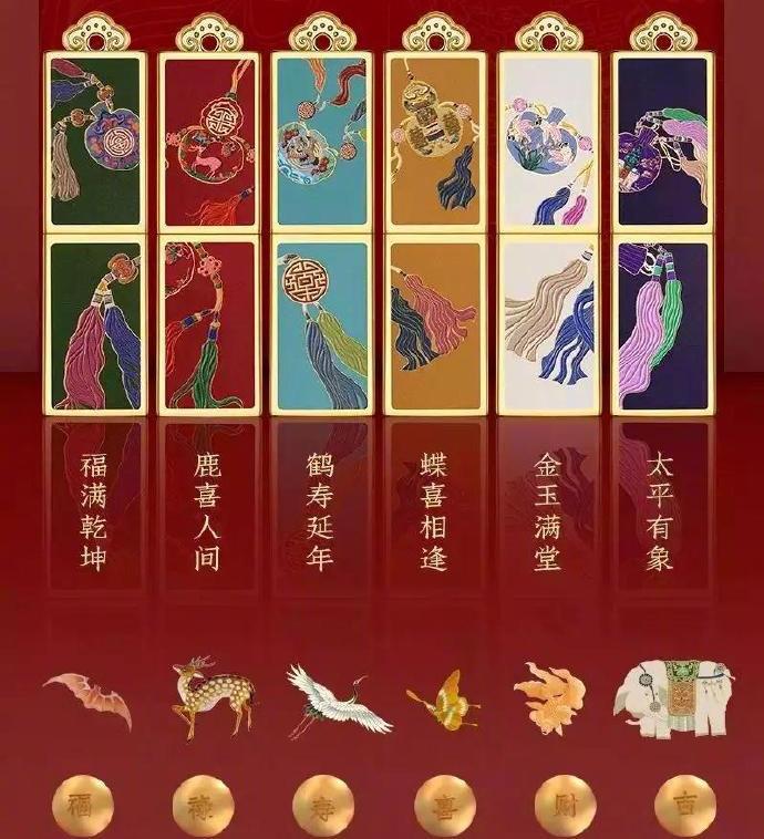 故宫荷包口红,国货美妆品牌,什么神仙颜值?