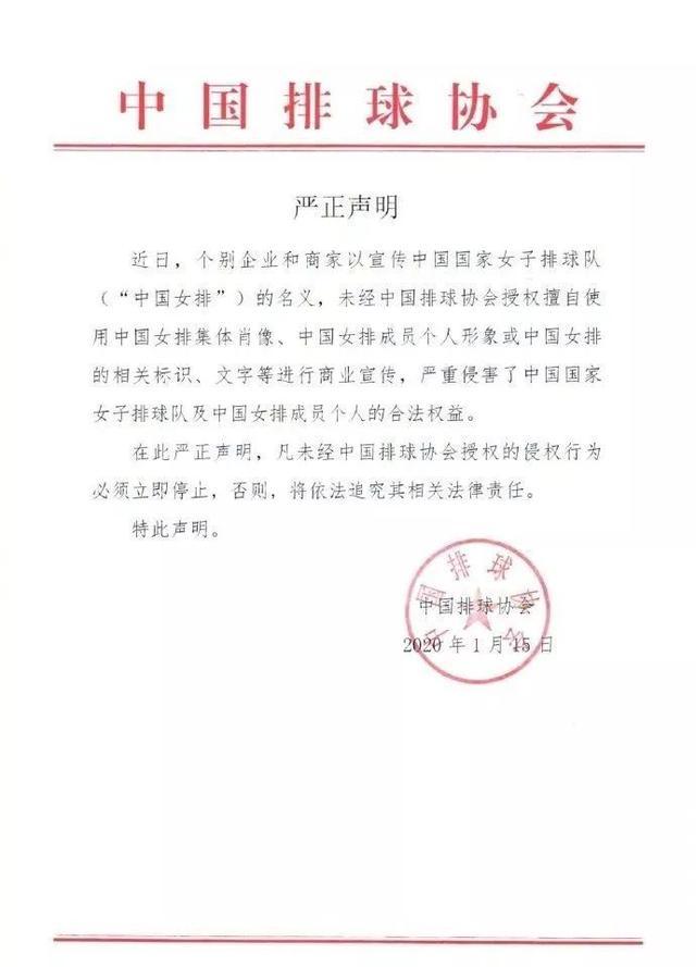 贺岁电影夺冠提档,电影《中国女排》宣布改名《夺冠》