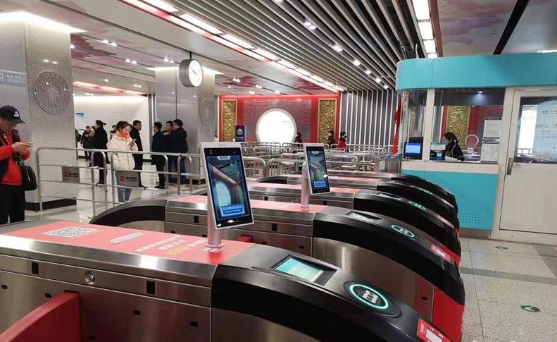 西安地铁刷脸乘车,1、2、3、4号线开通刷脸乘车功能