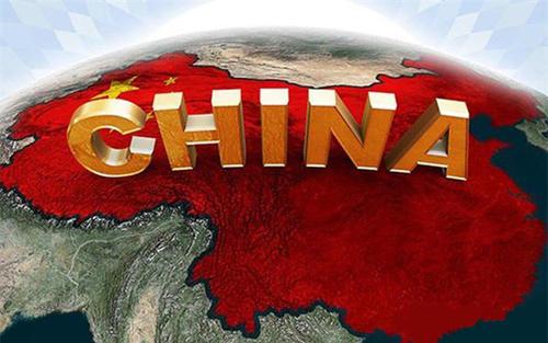 2020年中国发展趋势,基础依然坚实