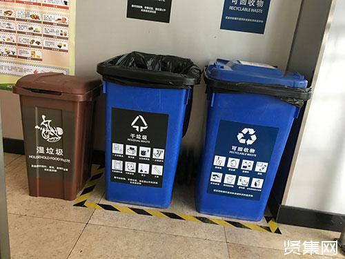 《绍兴市农村生活垃圾分类管理办法(征求意见稿)》发布