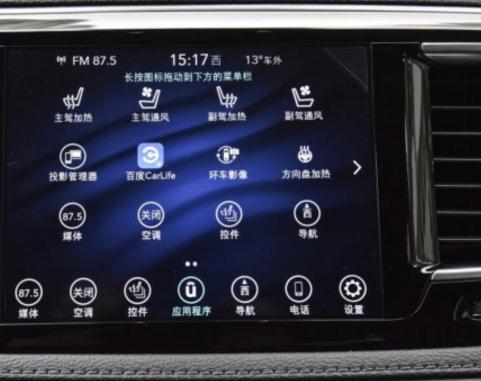 FCA为新车配备智能网络套餐,以提升用户体验