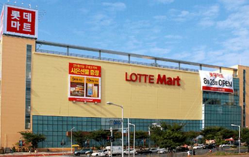 韩国乐天购物计划关闭30%亏损超市和门店,推出综合购物网站