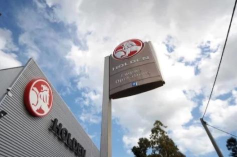 通用汽车宣布退出澳洲市场和新西兰市场
