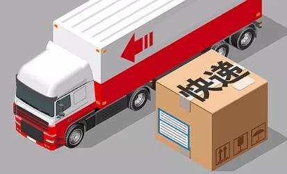 哪个快递快一点除顺丰?圆通、中通、邮政、韵达?
