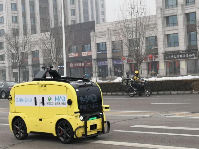 美团启动无人配送防疫助力计划,率先在北京落地