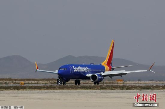 波音737max又曝新安全隐患:数架飞机油箱存外来物碎片