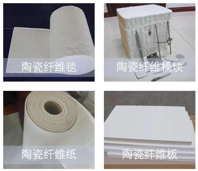 陶瓷纤维,保温耐火绝热材料,工业领域广泛应用