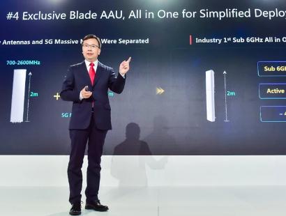 华为发布5G十大硬核能力,助力全频谱向5G演进