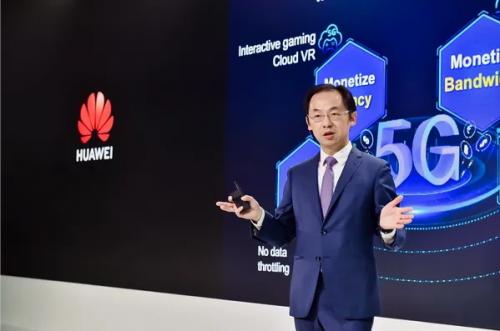 華為在倫敦發布新一代5G產品,繁榮5G生態