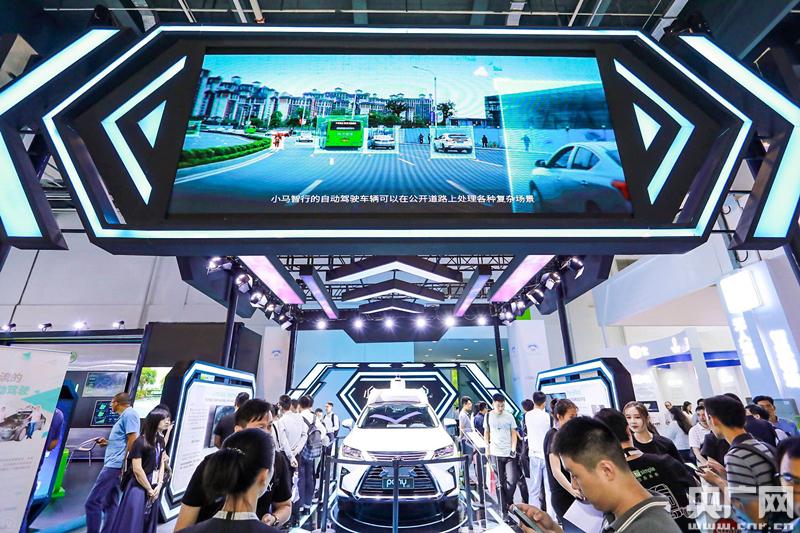 小马智行宣布完成新轮4.62亿美元融资,丰田出资4亿美元