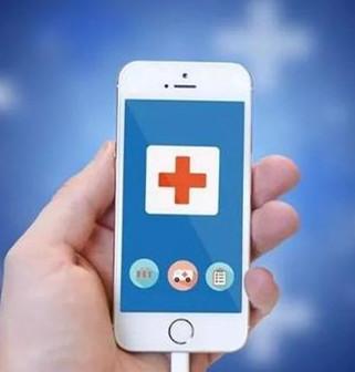 海南健康一码通,进行健康申报管理,对外开放控制人流