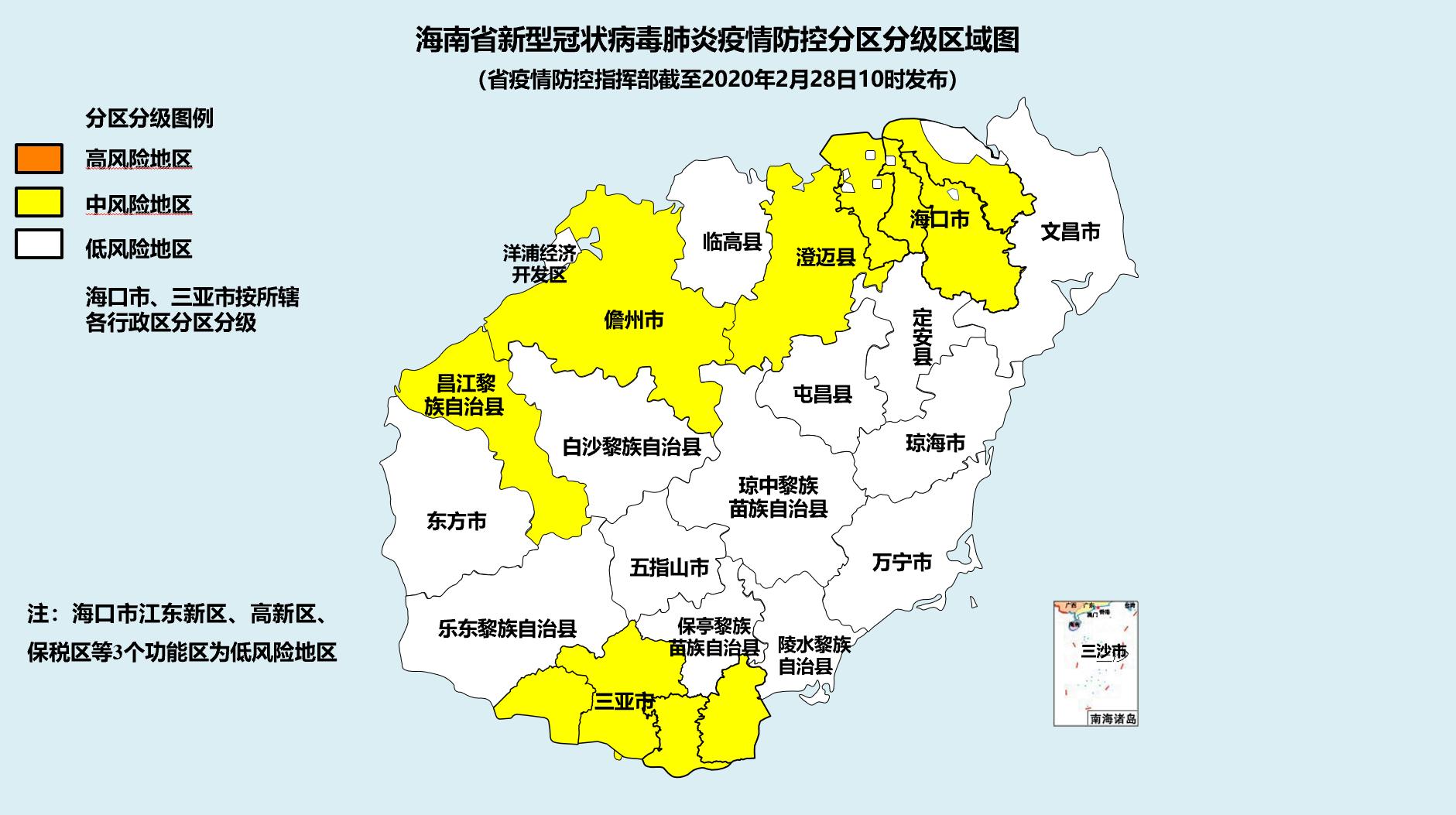 海南发布截至2月28日疫情防控区域图:新增保亭为低风险地区