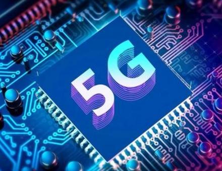 5G芯片市场竞争进入关键时刻,芯片厂商各显其能