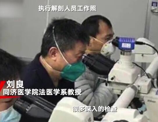 新冠逝者遗体解剖报告:病变仍聚焦肺部