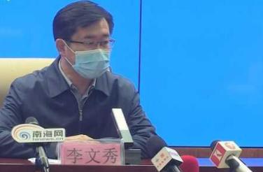 海南省疫情防控应急响应级别下调政府解答和回应