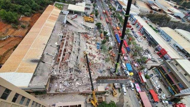 福建泉州酒店坍塌事故救援情况通报(附遇难者和失联人员名单)