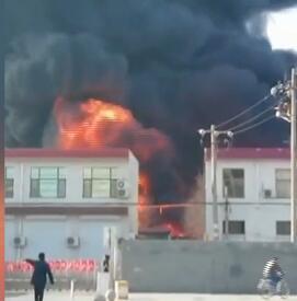 石家庄市河北汉崴化学有限公司发生爆炸事故,一人擦伤,无其他伤亡