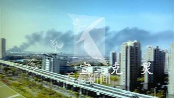 上海造币厂火灾,嘉定区曹安公路上海造币有限公司发生火灾,无人员伤亡