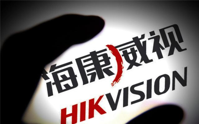 全球視頻監控老大,年賺500億海康威視