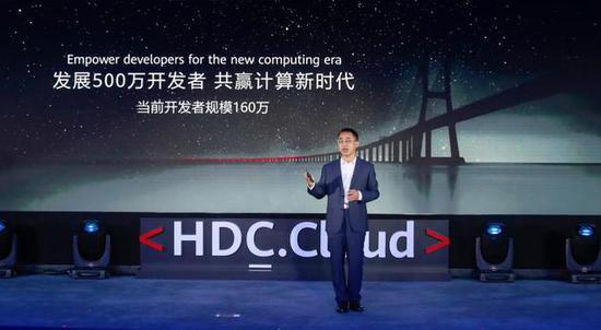 ?華為宣布今年投入2億美元推動鯤鵬計算產業發展