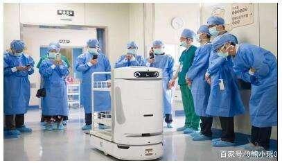 智能機器人在疫情期的巨大作用—24小時消毒、送飯測體溫