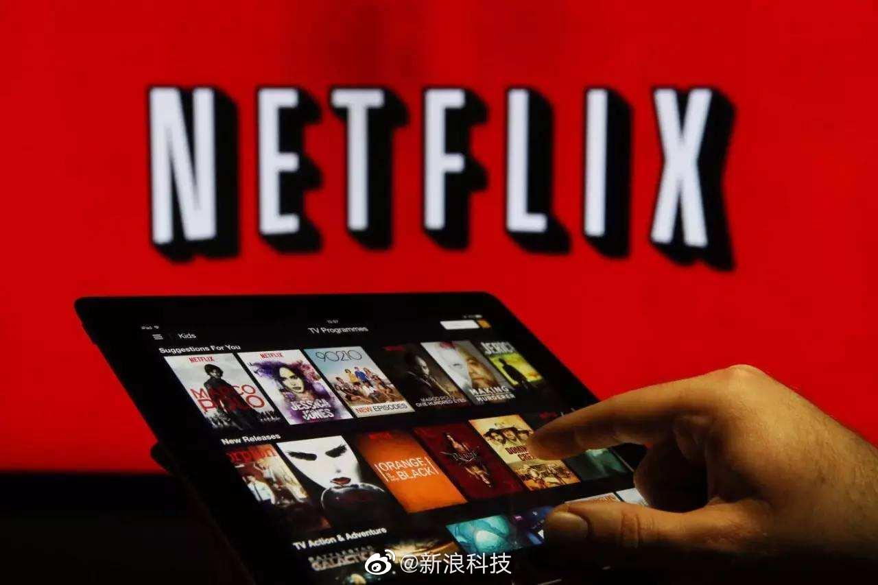 全球網絡帶寬告急,多個國家降低視頻畫質,你卡了嗎?