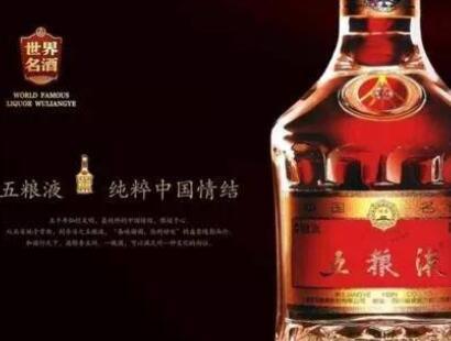 四川五粮液浓香系列酒疫情反击,助力白酒市场健康发展
