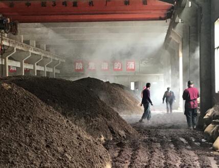 贵州仁怀百家酒企正开展酿酒工作,确保2020全年白酒生产不受影响