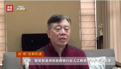 疫情过后钢铁企业如何转型升级?3月份河北省钢铁行业PMI环比上升6.2个百分点