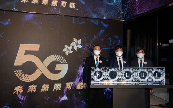 中国移动在香港启用商用5G:套餐198港元起,个别地区覆盖达90%以上