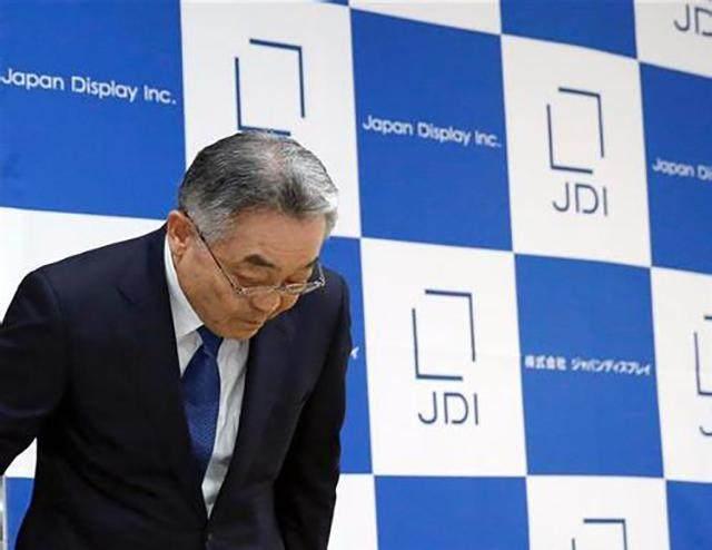 JDI正式获得苹果2亿美元投资,也难掩颓势