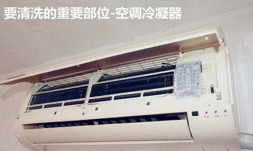 空调滤网消毒,散热片污垢和病菌被清除,空调制冷效果会更好