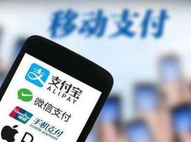 線下商家復工復產,預計中國移動支付行業將于第二季度出現反彈