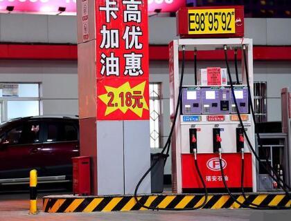 92汽油今日油价:原油变化率仍向下延续,新一轮油价调整或再次搁浅