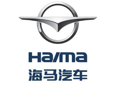海马汽车2019年度业绩公布:营收46.9亿元,成功扭亏为盈