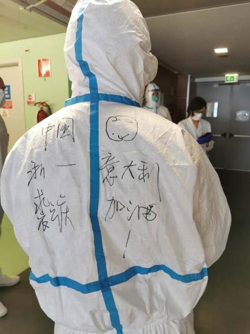 中国援意专家7小时不吃不喝连轴贝加莫工作,多次意大利医生提出相同问题